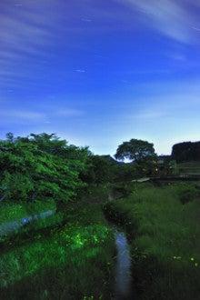 $写真家 谷角 靖オフィシャルブログ「オーロラの降る街 -谷角劇場-」Powered by Ameba-5386