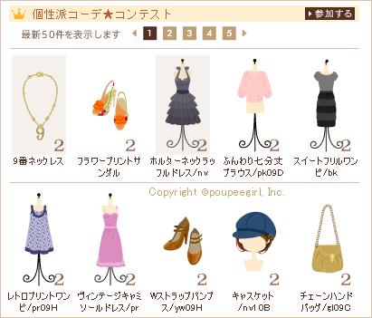 もんじゅのプペブログ-20100527