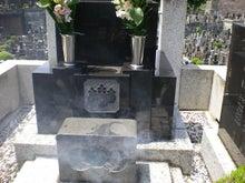 夫婦世界旅行-妻編-煙たい墓
