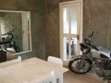 バイク乗りのボソッと日記