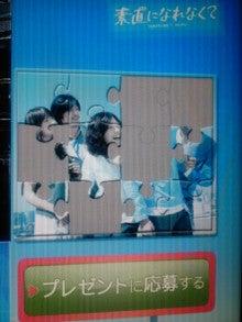 すず。ぶろぐ-DVC00120.jpg