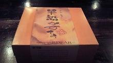『かくうち・うえだ』のブログ-201005271651000.jpg