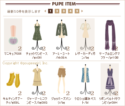 もんじゅのプペブログ-20100528