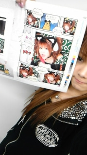Reina's Blog In English!?