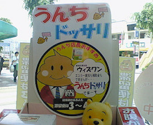 女医風呂 JOYBLOG-201005261228000.jpg