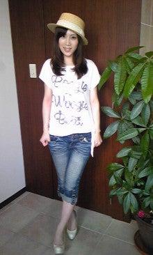 黒木姉妹オフィシャルブログ「九州女ですが‥何か?」Powered by Ameba-100528_1508~01.jpg