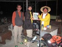 $歩き人ふみの徒歩世界旅行 日本・台湾編-NAGIと