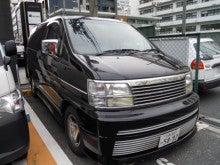 13万円で買える!日本一安い H10エルグランドライダー4WD(E50)検22 ...