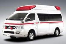 ウォームハート 葬儀屋ナベちゃんの徒然草-救急車