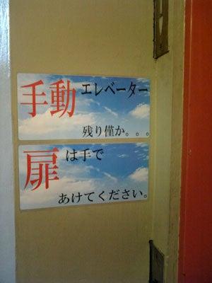 """夢野みさをの""""風の贈り物""""-カフェ・ヒナタ屋06"""