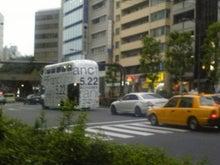 街中広告 フランフラン@青山
