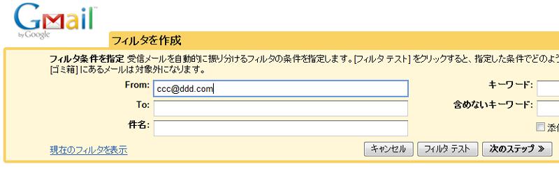 iBLOG-gmailtensou15