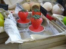 wakamayuのイチゴ日和