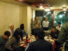 $中国料理五十番の店長ブログ