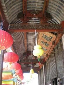 夫婦世界旅行-妻編-アーチ式黄檗天井