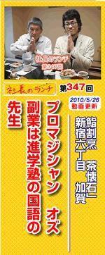 $Magical Artist & Actor OZの マジ!?マジック!!!