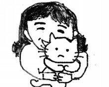$ぼんちゃんの株と恋の日記