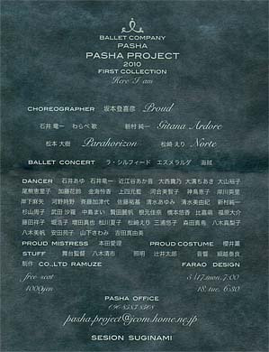 PASHA PROJECT