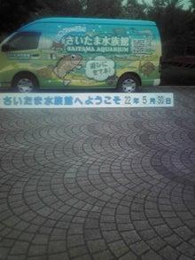 成田畳店(埼玉県宮代町)-F1000022.jpg