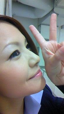 中澤裕子オフィシャルブログ「NakazaWorld」powered by Ameba-100530_1718~01.jpg
