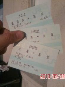 """山岡キャスバルの""""偽オフィシャルブログ""""「サイド4の侵攻」-100530_1804~01.JPG"""