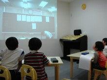 【芦屋・西宮・東灘】 学童保育Dreamin(ドリーミン)のブログ-ロジカル_20100502