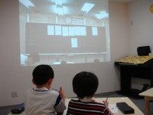 【芦屋・西宮・東灘】 学童保育Dreamin(ドリーミン)のブログ-ロジカル_20100501