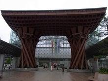 水玉☆ロック-金沢駅2