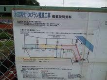 和光市長 松本たけひろの「持続可能な改革」日記-koedogawa1
