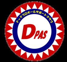DRAGON BALL のブログ