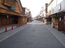 歩き人ふみの徒歩世界旅行 日本・台湾編-おはらい町