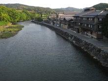 歩き人ふみの徒歩世界旅行 日本・台湾編-五十鈴川