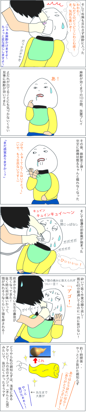 おにぎり95オフィシャルブログ「おにぎりの衝動」Powered by Amebaおにぎりの思い出の記事(89件)人生初の抜歯1たてがみ体力測定アクロバット様子がおかしい子お手洗い思い出初めてのカレー屋ノンホモ
