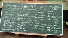 『かくうち・うえだ』のブログ-201005281316001.jpg
