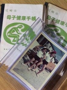 小谷あゆみブログ 「べジアナあゆ☆の野菜畑チャンネル」Powered by Ameba-100506_100445.jpg