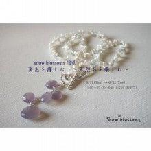 snow blossoms ゆきむし ギャラリー-1006個展DM-1