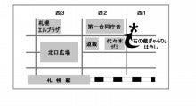 snow blossoms ゆきむし ギャラリー-1006個展地図