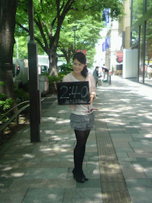 声優★甲斐田裕子のオフィシャルブログ-20100531101536.jpg