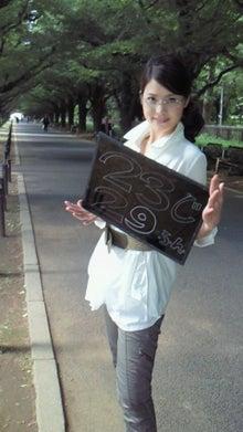 声優★甲斐田裕子のオフィシャルブログ-201005311505000.jpg