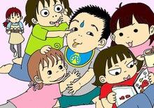 新米パパの育児日記