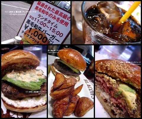 ●[渋谷&恵比寿] ランチ・ジャーナル-b