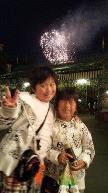 北斗晶オフィシャルブログ そこのけそこのけ鬼嫁が通る Powered by Ameba-100531_203412.jpg
