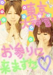 ももオフィシャルブログPowered by Ameba-clubImage~03~00.jpg