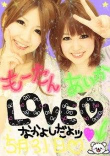 ももオフィシャルブログPowered by Ameba-clubImage~00.jpg