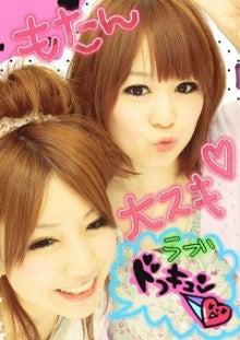 ももオフィシャルブログPowered by Ameba-clubImage~00~00.jpg