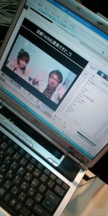 桜井えりすオフィシャルブログ「☆らぶれす☆ブログ」Powered by Ameba-20100525013045.jpg
