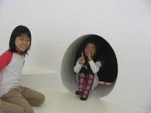TANADAピースギャラリー-Observation Points