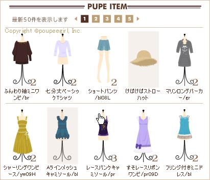 もんじゅのプペブログ-20100601