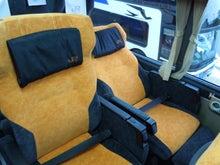 第4セクターの乗りバス・乗船日記JR東海バス スーパーシートに乗車してみるコメント