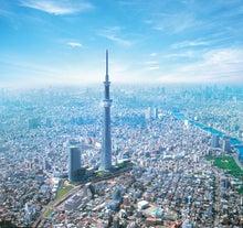 中洲観察係のブログ-東京スカイツリー